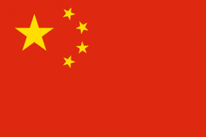 China Arbitration Framework-min