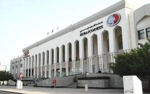 国際仲裁の免疫アラブ首長国連邦(UAE)の法則