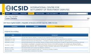 코소보 ICSID 중재
