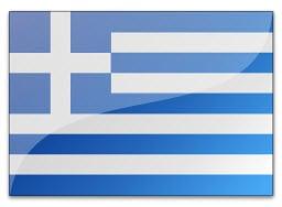 Grčki međunarodnoj arbitraži