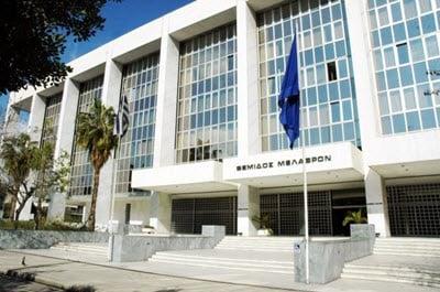 Legfelsőbb Bíróság és a Nemzetközi Választottbíróság