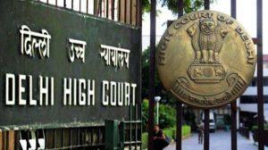 قانون داوری هند