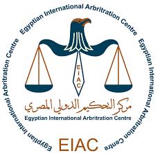 التحكيمي القانون المصري