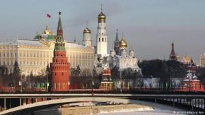 Ρωσική Σεμινάριο Στη Διεθνή Διαιτησία