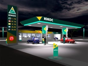 Odšteta od Yukosa